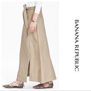 NWT Banana Republic Leather Maxi Skirt